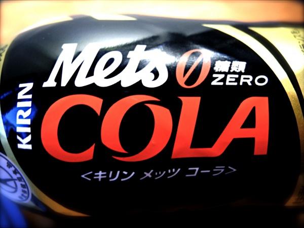 気づいたら糖類ゼロのコーラが非常に美味しくなっていた件