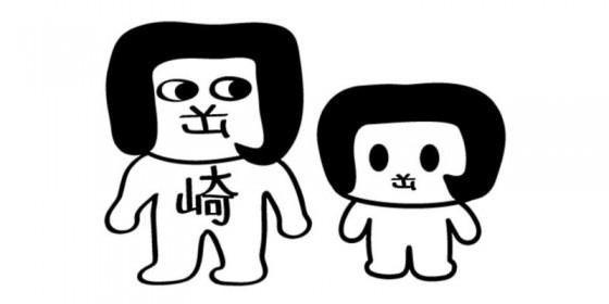 愛知県岡崎市のゆるキャラ『オカザえもん』が人気沸騰中?!