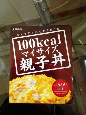 カロリー大幅カット!『マイサイズ』シリーズの親子丼を食べてみた!