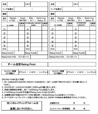 スクリーンショット 2013-05-29 18.33.26