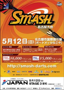 hilog-darts01