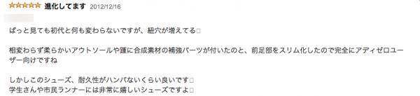 スクリーンショット 2013-06-21 19.19.41