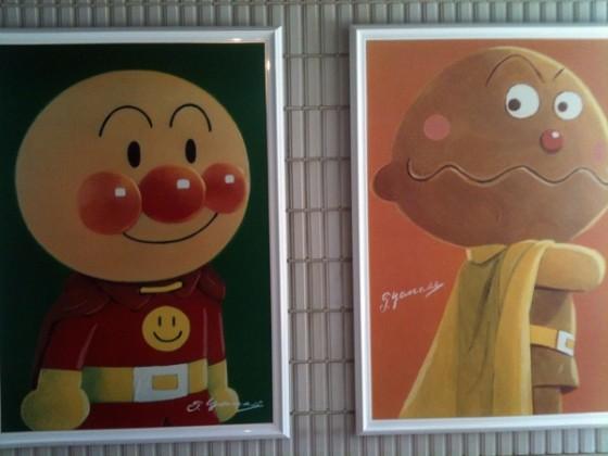 岐阜県の岐阜県美術館で展覧会を見てきたよ!