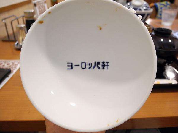 福井へ旅行に行くなら食べるべし!ヨーロッパ軒のソースカツ丼を食べてきたよ!