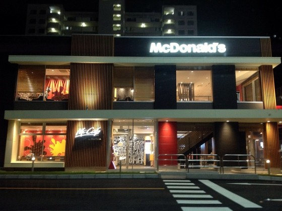続々オープンしている『マクドナルド/Mc cafe by barista』に行ってきた!