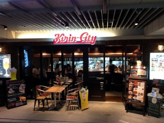ビアマイスターが注いだビールは格別!ビアレストラン『Kirin City/キリンシティ』に行ってきた!