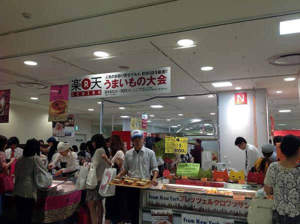 ジェイアール名古屋タカシマヤでうまいもの大会が開催!全国のうまいものが大集合でやばかった!