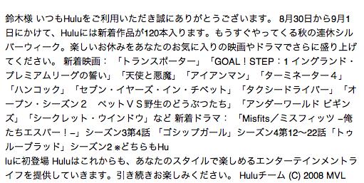 スクリーンショット 2013-09-04 12.50.03