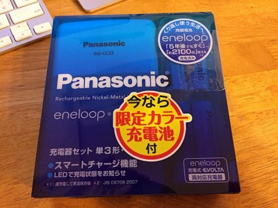 Panasonicのeneloopを購入して、エコに家電を使用することにした