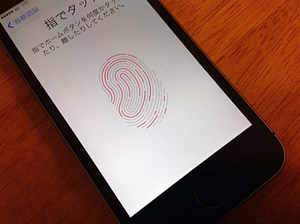 iPhone5sの 『Touch ID』を使って爆速でロック画面からホーム画面に移る方法