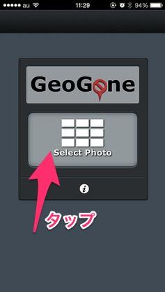 2013-11-14 17.42 のイメージ