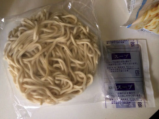 seven-tsukemen01