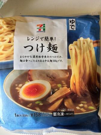 セブンイレブンの冷凍食品『レンジで簡単!つけ麺』を実際に食べてみたよ!