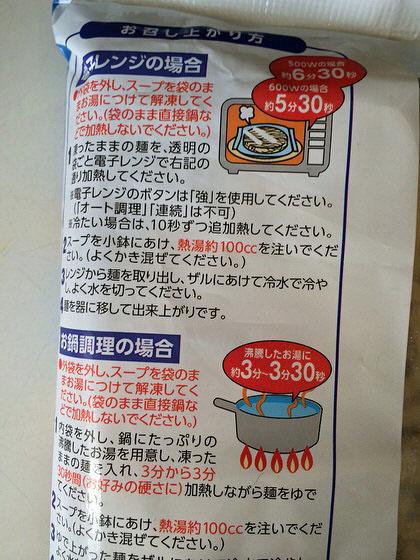 seven-tsukemen05