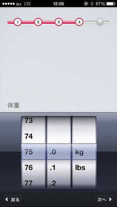 iPhone-app-heartrate03