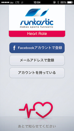 iPhone-app-heartrate01