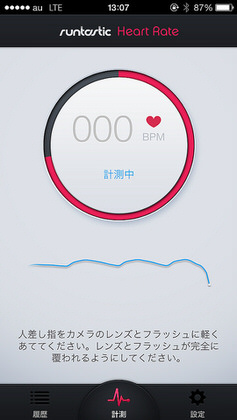 iPhone-app-heartrate06