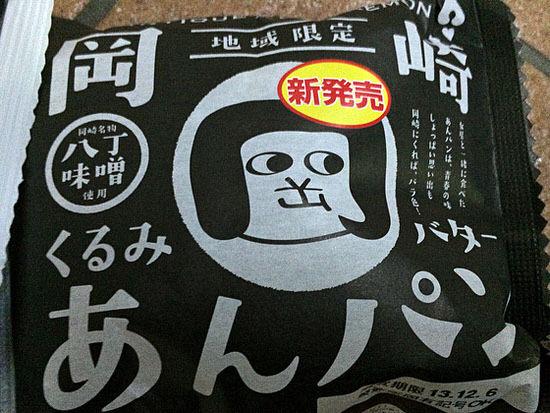 okazaemon-pan03