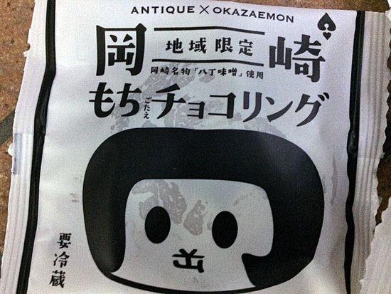 okazaemon-pan05