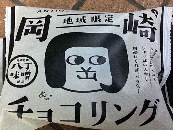 okazaemon-pan-01