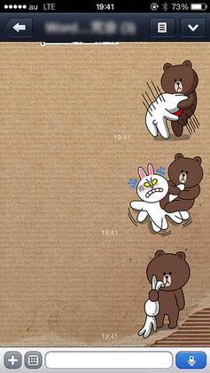 line-nomikai-dota01