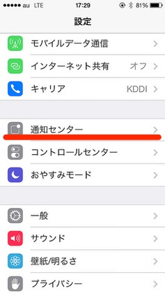 iPhone-app-message05