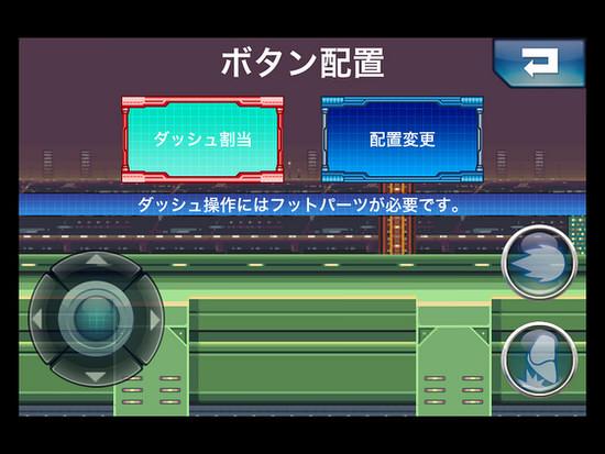 rockmanx-02