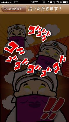 marukame-app-04