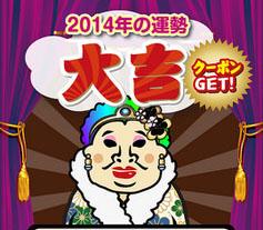 marukame-app-06