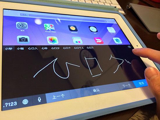 iOSデバイスはたった1つの方法でアプリいらずの漢字読み方辞典に進化する!