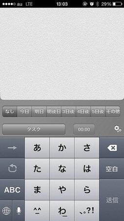 soku-reminder-01