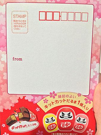 kit-mail-06