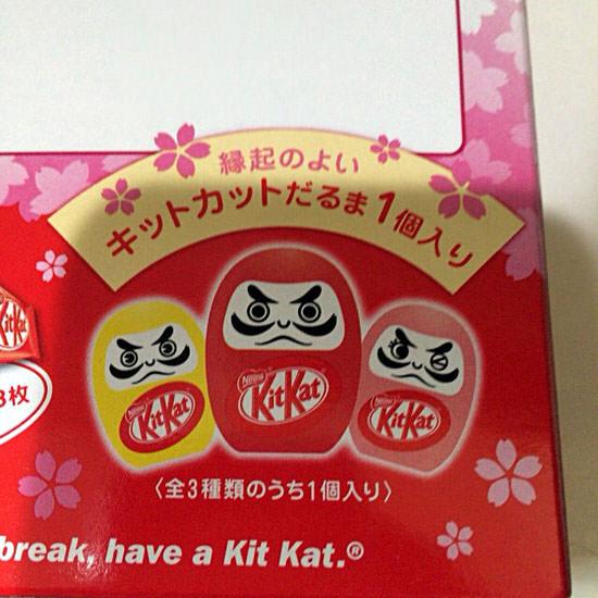 kit-mail-02