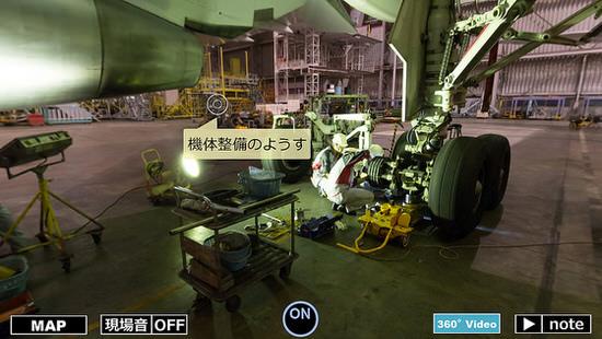 marugoto-factory-05