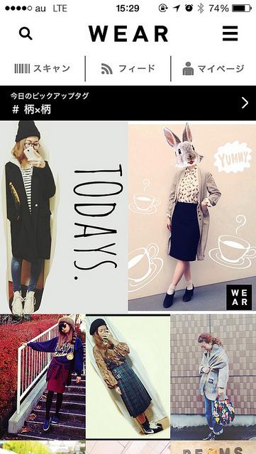 app-wear-02