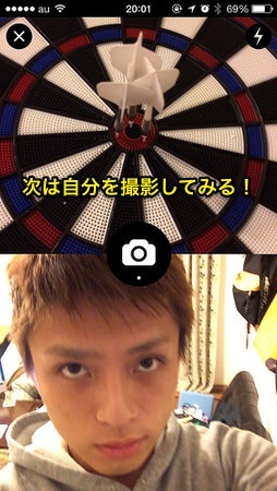 iPhone-app-frontback-04
