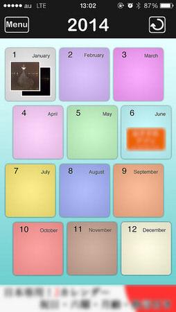 iPhone-app-photoalbum01