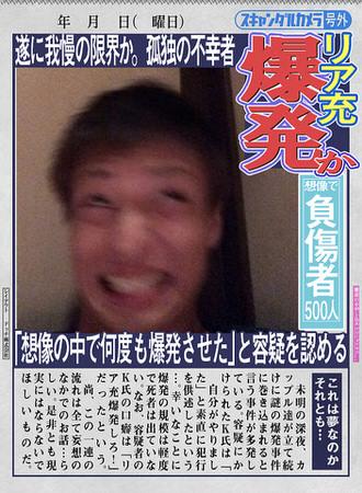 scandal-camera-04