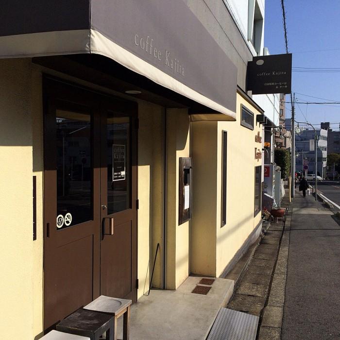 名古屋で美味しいコーヒーを飲むなら『Coffee Kajita』で楽しもう