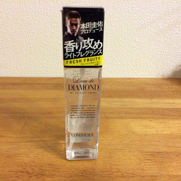 本田圭祐プロデュースの香水 ロード ダイアモンド BY KEISUKE HONDA ライトフレグランス がスポーツ後、私生活にも最適!