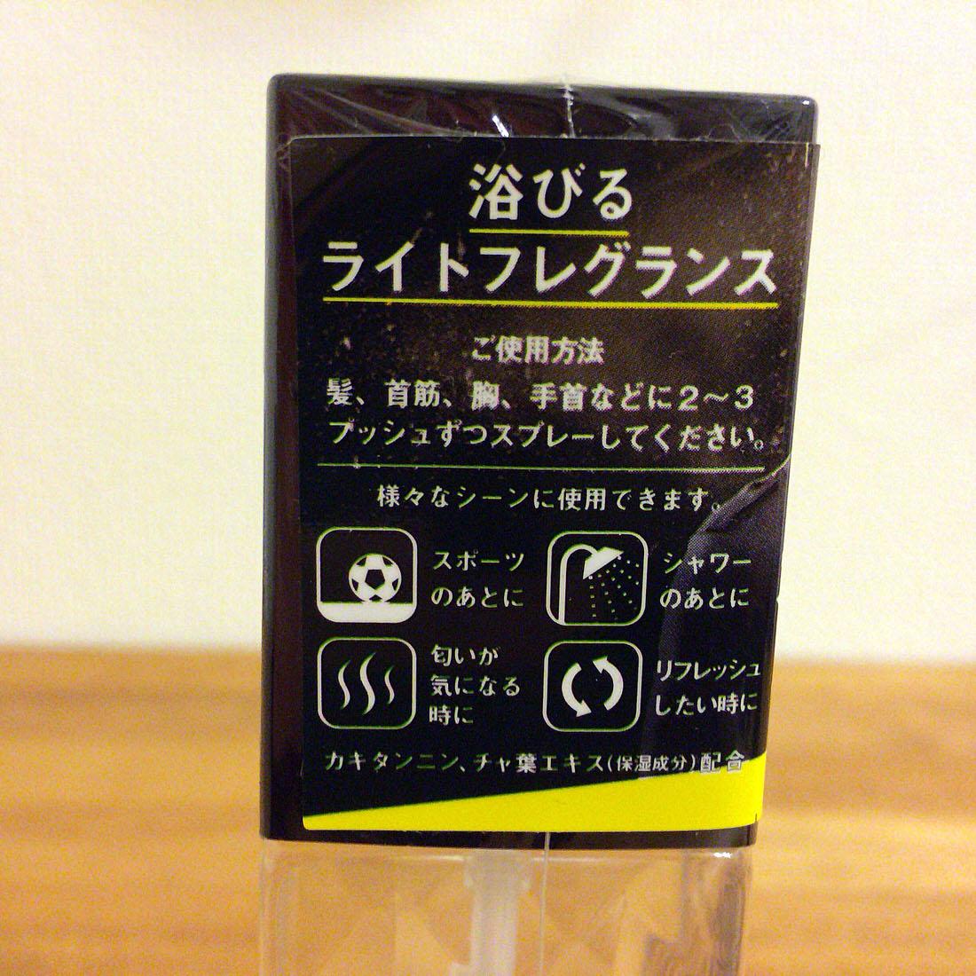 kosui-keisuke-04