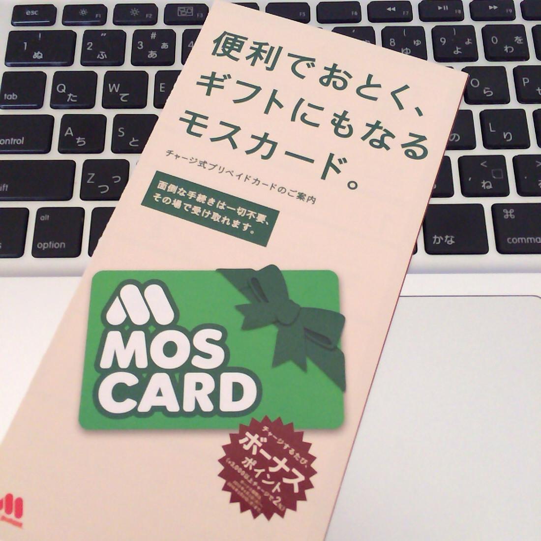 mow-card-04
