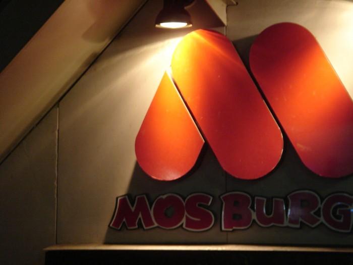 モスバーガーの『辛味噌チキンバーガー』は懐かしいピリっと辛いソースがクセになる!