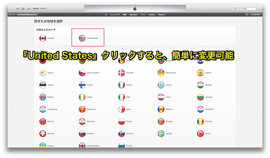 mac-iTunes-03