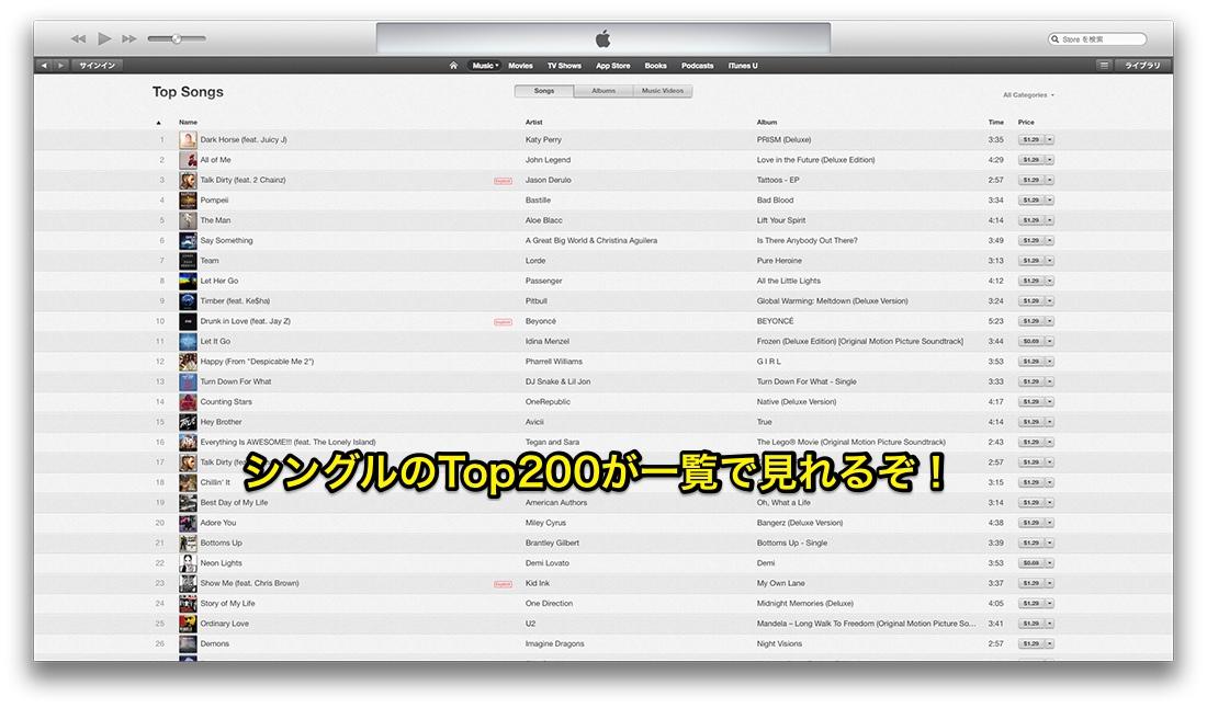 mac-iTunes-05