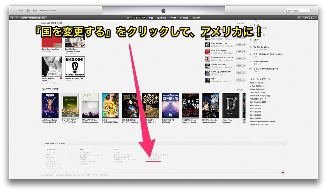mac-iTunes-02