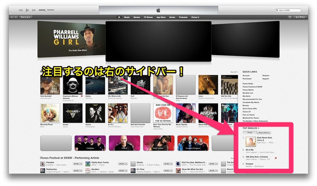 mac-iTunes-04