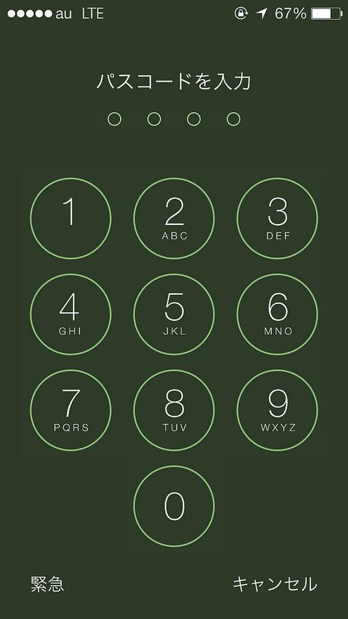 iOS7-design-08