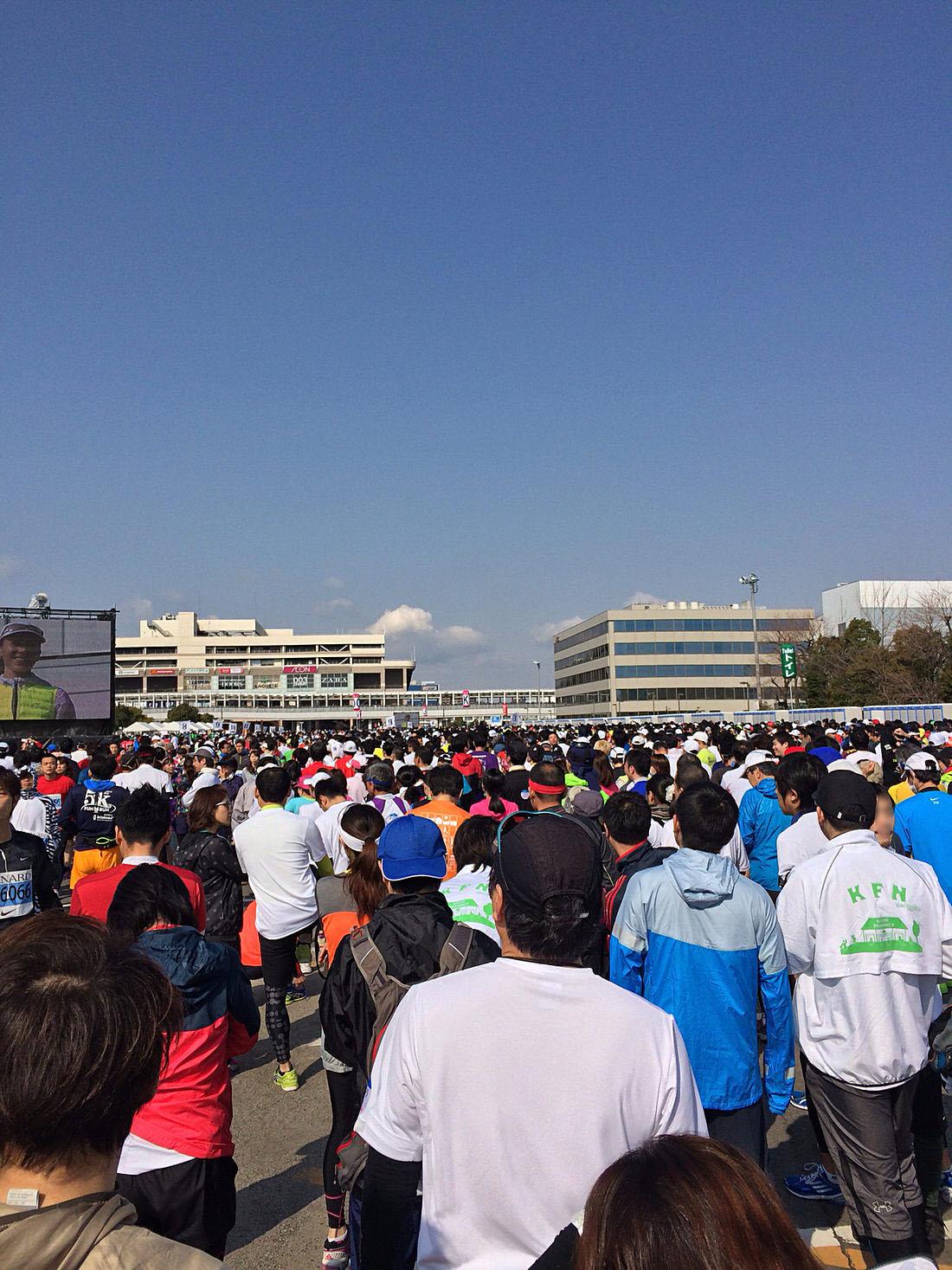 nagoya-city-start