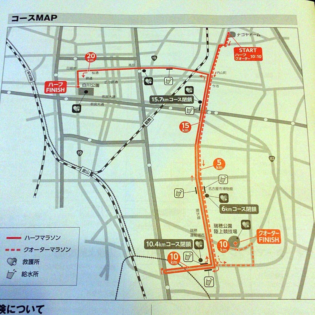 nagoya-city-ko-su